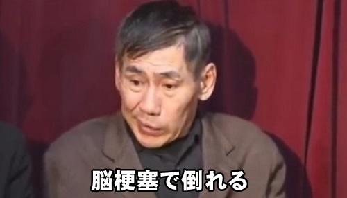 エスパー伊藤