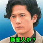 稲垣吾郎の新恋人とは隠密行動なのか?電撃的に結婚したりして!