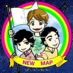 『新しい地図』の稲垣・草なぎ・香取3人の恋愛事情!誰が1番に結婚