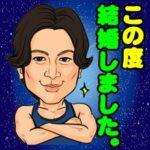 武田真治が22歳年下のモデル「静まなみ」さんと結婚!馴れ初めは?
